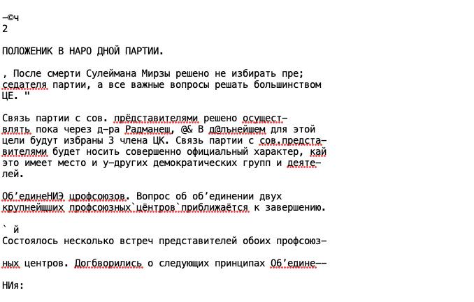 Figure 2: The owl sentence in Russian